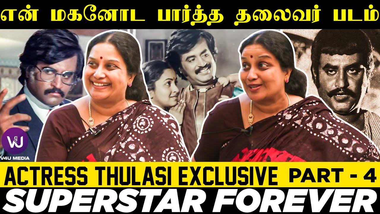 Download என் மகனோட பார்த்த தலைவர் படம் | Superstar Forever | Episode - 3 | Part - 4 | Thulasi
