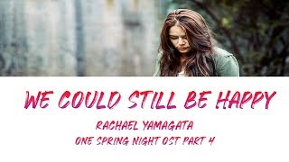 We could still be happy – rachael yamagata 봄밤 ost part 4 one spring night lyrics🎵 if the rain no longer fell and flowers wasted to ground ...