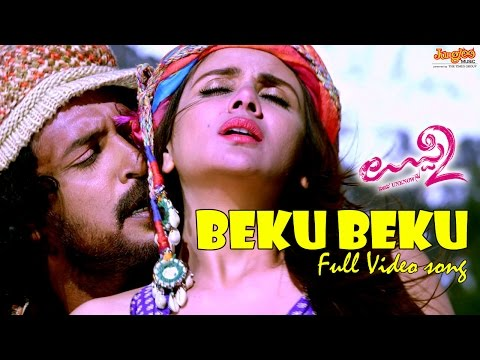 Baekoo Baekoo Full Video Song || Uppi 2 Kannada Movie - Upendra, Kristina Akheeva