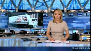 Новости  15-00 (14.05.2015)  «Первый канал»