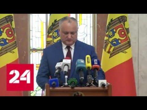 Президентские полномочия в Молдавии перешли к премьеру - Россия 24