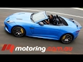 2017 Jaguar F-TYPE SVR Convertible Review