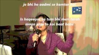 ponch kar ashk apni aankhon se muskuro .- Tribute to .Mohd Rafi  & SAHIR