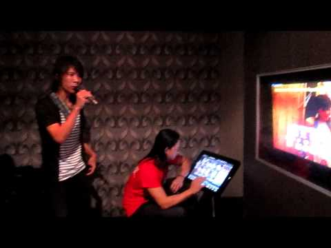 Lou ye karaoke