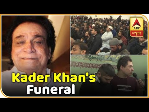 Kader Khan Funeral In Canada: Son Sarfaraz Khan's Emotional Tribute To Late Father | ABP News Mp3