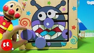 アンパンマンの木製よくばりボックスにチャレンジして遊ぶよ! キッズおかあさん thumbnail