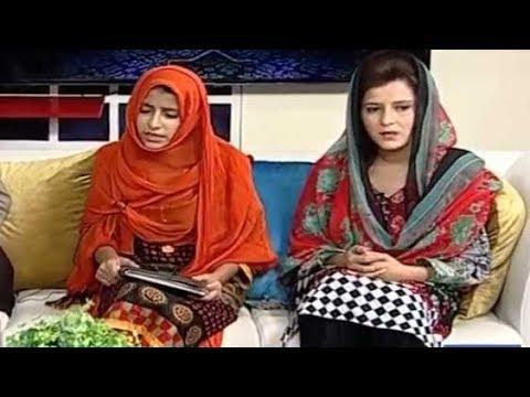 Ni Main Bul Bul Shehr Medina | Naat by Rimsha