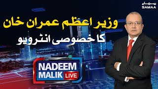 PM Imran Khan exclusive interview with Nadeem Malik Live | SAMAA TV | 01 October 2020