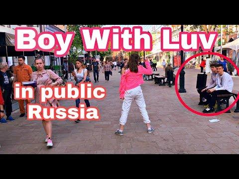 [KPOP IN PUBLIC RUSSIA] BTS (방탄소년단) - BOY WITH LUV (작은 것들을 위한 시) dance cover by Dartelion