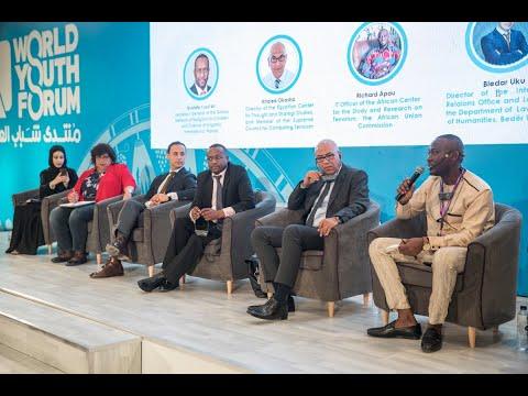 قمة جديدة لدفع الإصلاح المؤسسي للإتحاد الإفريقي  - نشر قبل 38 دقيقة