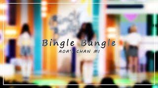 AOA _Bingle Bangle _CHAN MI [FOCUSED]