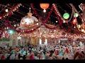 Aao Chale Ajmer Nagariya Khawaja Ka Mela Aaya New Urs Qawwali