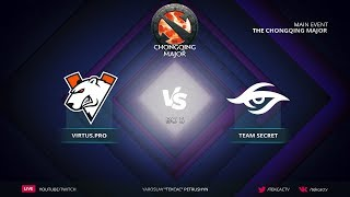 [RU] Virtus.pro vs Team Secret | Grand Finals | Bo5 | The Chongqing Major by @Tekcac