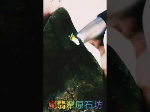 ♪嵐翡翠原石坊❦緬甸天然翡翠原石老坑莫西沙鐵鏽皮大塊頭冰果綠色料種老皮老肉質細膩有膠感水頭長冰冰透透冰感十足絕對大漲的料
