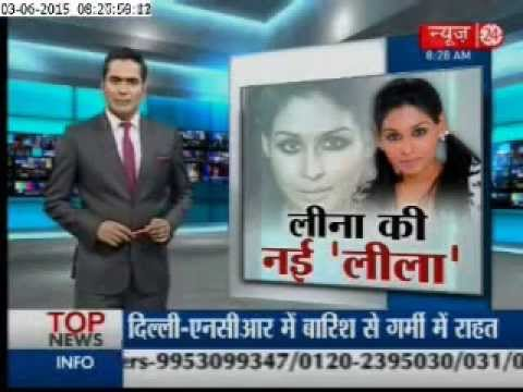 Madras Cafe Actress Leena Paul Held In Fraud Case
