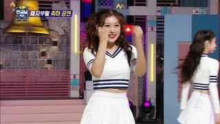 도전! 골든벨 - 패지부활 축하 공연, 이달의 소녀 - Hi High.20181007
