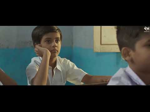 dhh-gujarati-movie-trailer