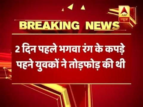 Delhi Police arrests one of the Kanwariyas` who vandalized car in Moti Nagar