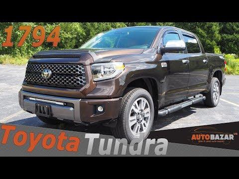 Новая 2018 Тойота Тундра 1794 тюнинг видео. Тест драйв 2018 Toyota Tundra 1794 на Русском.