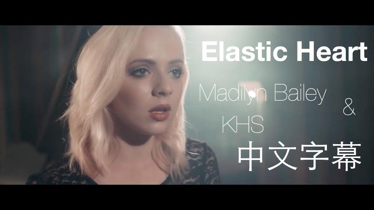 Elastic Heart - Madilyn Bailey & KHS Cover 中文歌詞- YouTube