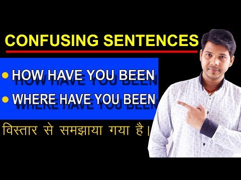 Have you submitted meaning in hindi