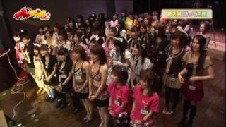 2011年9月30日オンエアー『つんつべ♂』バックナンバー#14 「踊って三田...