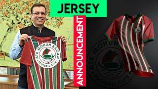 MohunBagan-র Jersey Announcement আজ- কালের মধ্যেই📌 Media কেন মুখ খুলছেন না? Home Jersey