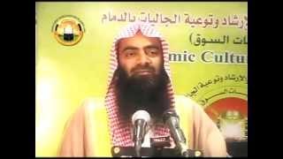 1 7 muhabbat e rasool saw aur barelviat sheikh tauseef ur rehman