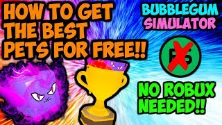 HOW ANYONE CAN GET AN INSANE INVENTORY IN BGS!! (Bubble Gum Simulator Roblox)