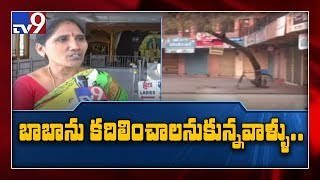 Shirdi observes indefinite bandh against CMand#39;s remark - Exclusive