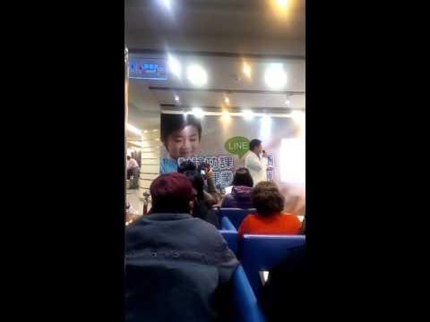 Upn-Taipei news-medical-eye-02-24
