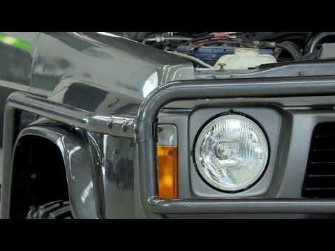 ARB Off Road Icons Nissan Patrol GQ