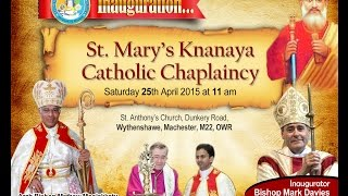 St Mary's Knanaya Chapliancy  Inaguration 2015
