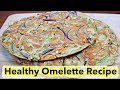 Egg Recipe For Weight Loss | Indian Masala Omelette | Healthy Omelette Recipes