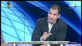 الماتش - فادي أشرف: أحمد أحمد رئيس الكاف لم يسيطر على أزمة نهائي دوري أبطال أفريقيا