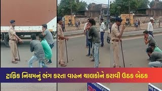 Police detained people who were protesting the Motor Vehicle Act at Jamnagar