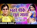 Download Dj Pramod club in bhjpury