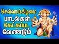 Best Tamil Devotional Songs Anjenayar Tamil Songs mp3