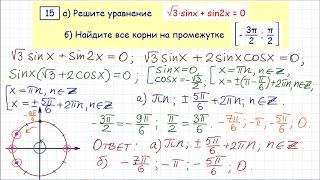 Задание №13 ЕГЭ Тренировочный вариант 81