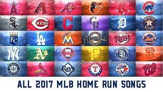 All 2017 MLB Home Run Songs