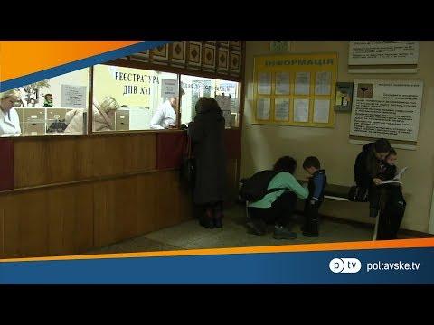 Полтавське ТБ: На Полтавщині знову з'явилася у доступі вакцина проти кору