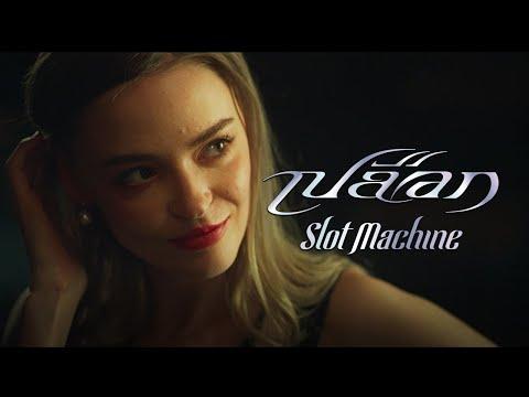 Slot Machine – เปลือก mp3 letöltés