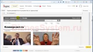 Платные опросы в Интернете - toloka.yandex.com