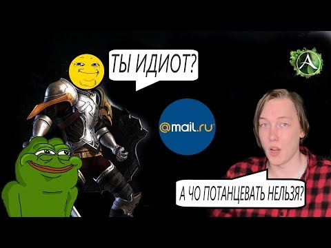 ArcheAge 6.0 Unchained / Обзор на обзор  Cathey
