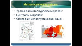 цветная металлургия россии   копия