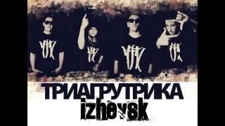 ТГК   Гелик OST Физрук