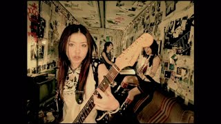 中ノ森BAND - Whatever