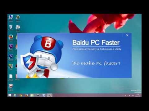 วิธีป้องกัน Baidu PC Faster เข้าเครื่องโดยไม่ได้รับอนุญาติ