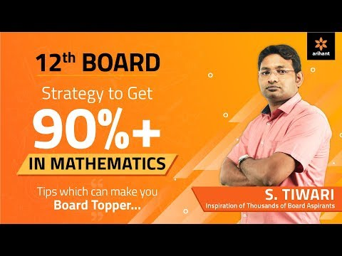 How to Score 90%+ Marks in CBSE Class 12 Maths - Basic Requirements to Understand the Question Paper