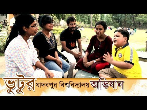 BHUTU'S JADAVPUR UNIVERSITY VISIT | NANDITA | SHIBOPROSAD | 11TH MAY